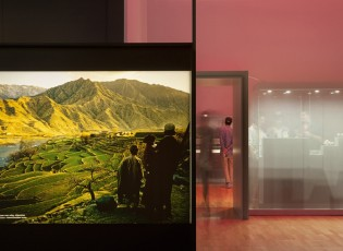 Afghanistan_Hidden Treasures Melbourne Museum